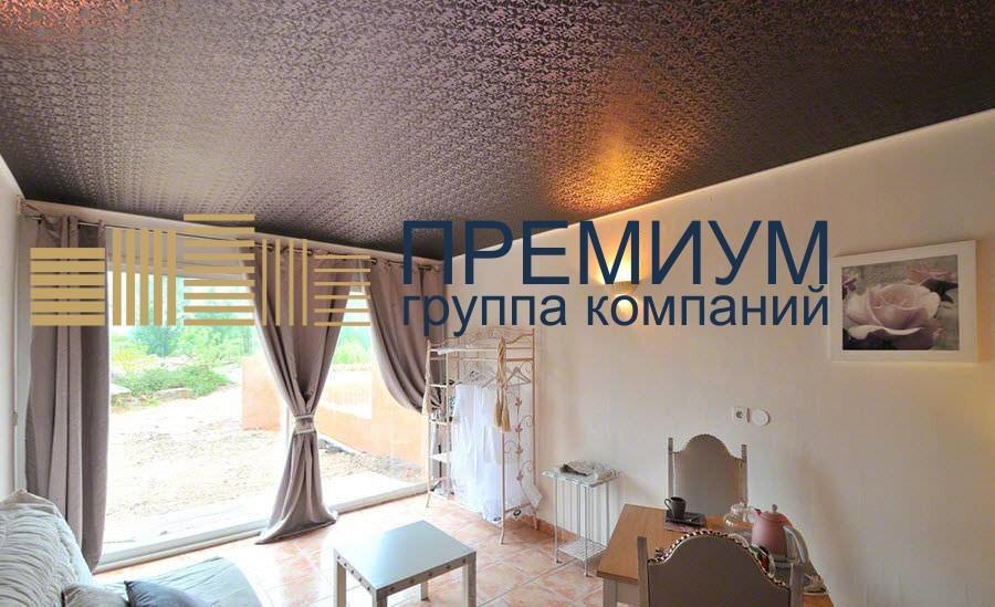 Фактурный натяжной потолок S= 16м2