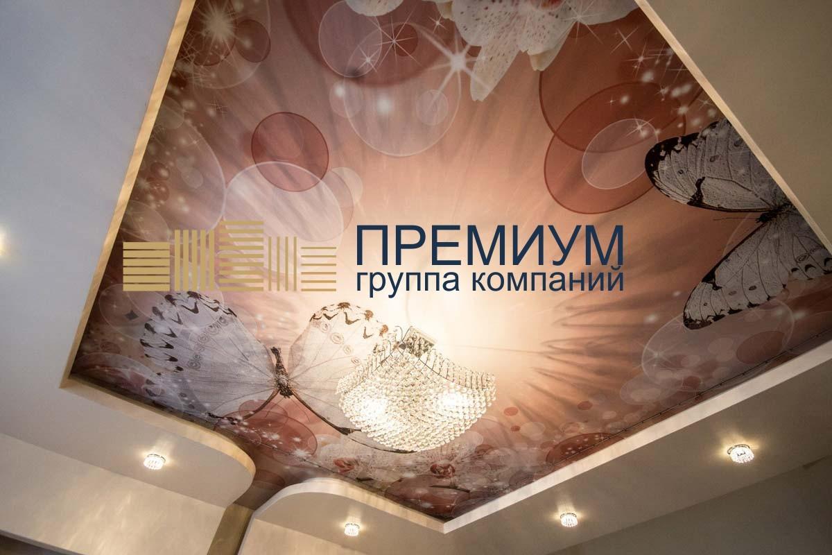 Натяжной интим-потолок S= 12м2