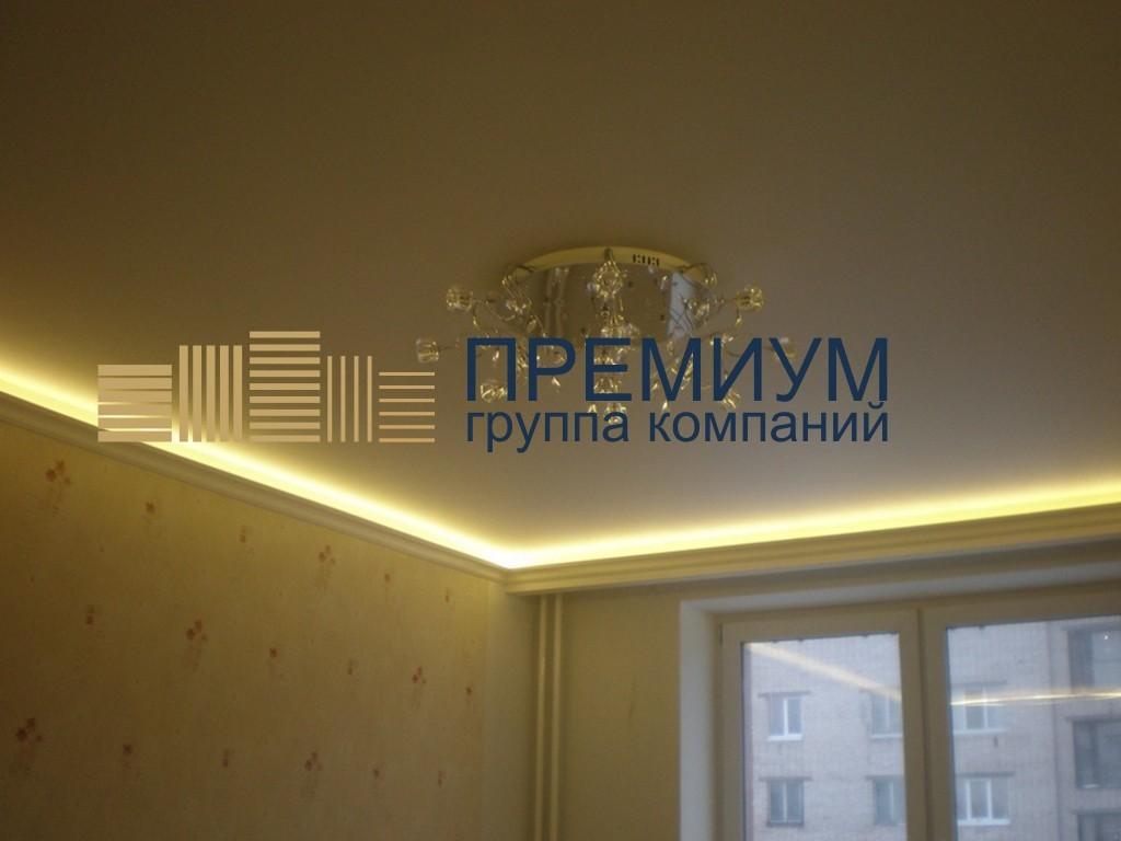 Натяжной потолок с диодной подсветкой S= 15м2